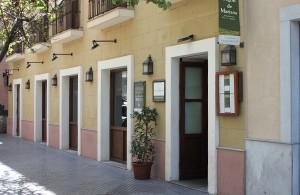 Calle Antulo